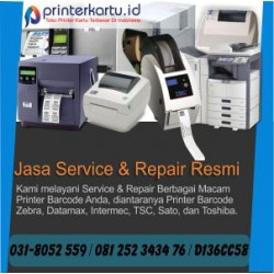 Service Printer Barcode